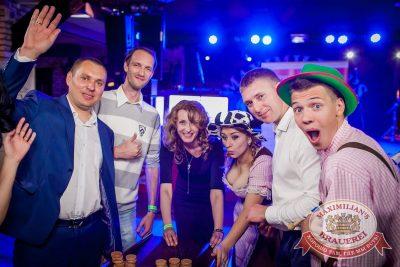 «Октоберфест-2016»: выбор Короля и Королевы (второй тур), 24 сентября 2016 - Ресторан «Максимилианс» Новосибирск - 21