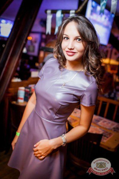 «Октоберфест-2016»: выбор Короля и Королевы (второй тур), 24 сентября 2016 - Ресторан «Максимилианс» Новосибирск - 22