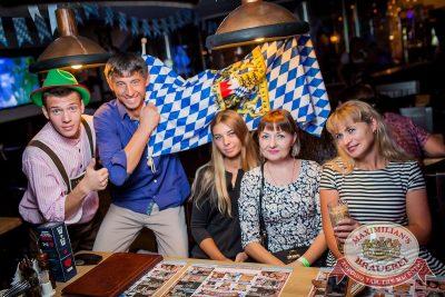 «Октоберфест-2016»: выбор Короля и Королевы (второй тур), 24 сентября 2016 - Ресторан «Максимилианс» Новосибирск - 23