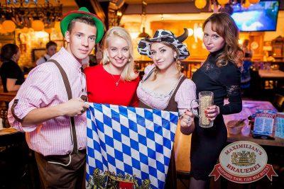 «Октоберфест-2016»: выбор Короля и Королевы (второй тур), 24 сентября 2016 - Ресторан «Максимилианс» Новосибирск - 24