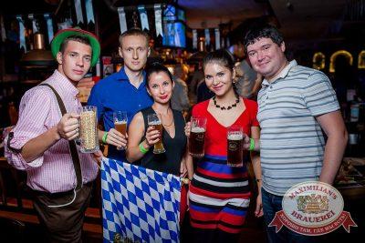 «Октоберфест-2016»: выбор Короля и Королевы (второй тур), 24 сентября 2016 - Ресторан «Максимилианс» Новосибирск - 25