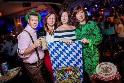 «Октоберфест-2016»: выбор Короля и Королевы (второй тур), 24 сентября 2016 - Ресторан «Максимилианс» Новосибирск - 26