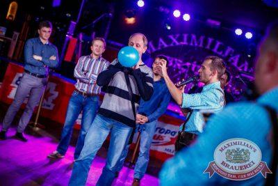 «Октоберфест-2016»: конкурс «Мистер Бавария», 29 сентября 2016 - Ресторан «Максимилианс» Новосибирск - 11