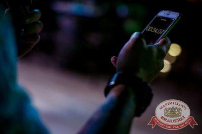 «Октоберфест-2016»: конкурс «Мистер Бавария», 29 сентября 2016 - Ресторан «Максимилианс» Новосибирск - 13