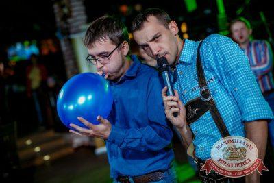 «Октоберфест-2016»: конкурс «Мистер Бавария», 29 сентября 2016 - Ресторан «Максимилианс» Новосибирск - 14