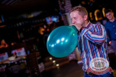 «Октоберфест-2016»: конкурс «Мистер Бавария», 29 сентября 2016 - Ресторан «Максимилианс» Новосибирск - 15