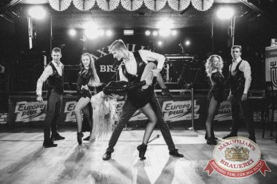 «Октоберфест-2016»: конкурс «Мистер Бавария», 29 сентября 2016 - Ресторан «Максимилианс» Новосибирск - 17