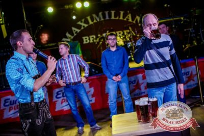 «Октоберфест-2016»: конкурс «Мистер Бавария», 29 сентября 2016 - Ресторан «Максимилианс» Новосибирск - 18