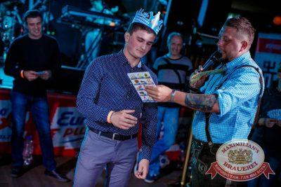 «Октоберфест-2016»: конкурс «Мистер Бавария», 29 сентября 2016 - Ресторан «Максимилианс» Новосибирск - 19