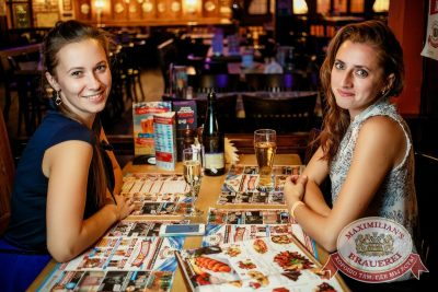 «Октоберфест-2016»: конкурс «Мистер Бавария», 29 сентября 2016 - Ресторан «Максимилианс» Новосибирск - 23