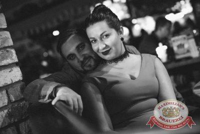 «Октоберфест-2016»: конкурс «Мистер Бавария», 29 сентября 2016 - Ресторан «Максимилианс» Новосибирск - 26