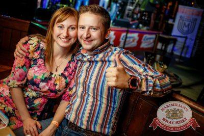 «Октоберфест-2016»: конкурс «Мистер Бавария», 29 сентября 2016 - Ресторан «Максимилианс» Новосибирск - 27