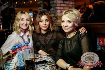 «Октоберфест-2016»: конкурс «Мистер Бавария», 29 сентября 2016 - Ресторан «Максимилианс» Новосибирск - 30
