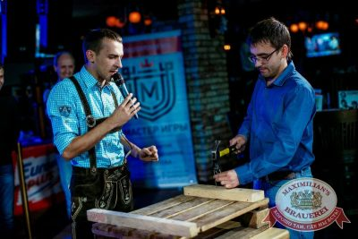«Октоберфест-2016»: конкурс «Мистер Бавария», 29 сентября 2016 - Ресторан «Максимилианс» Новосибирск - 4