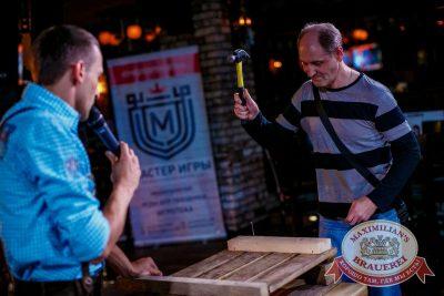 «Октоберфест-2016»: конкурс «Мистер Бавария», 29 сентября 2016 - Ресторан «Максимилианс» Новосибирск - 5