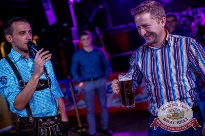 «Октоберфест-2016»: конкурс «Мистер Бавария», 29 сентября 2016 - Ресторан «Максимилианс» Новосибирск - 8