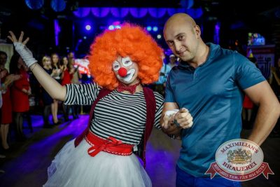 «Октоберфест-2016»: выбор пивной столицы и День именинника, 30 сентября 2016 - Ресторан «Максимилианс» Новосибирск - 11