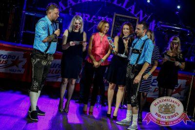 «Октоберфест-2016»: выбор пивной столицы и День именинника, 30 сентября 2016 - Ресторан «Максимилианс» Новосибирск - 16