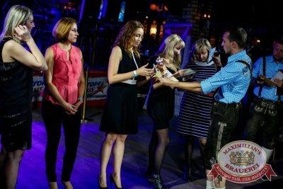 «Октоберфест-2016»: выбор пивной столицы и День именинника, 30 сентября 2016 - Ресторан «Максимилианс» Новосибирск - 17
