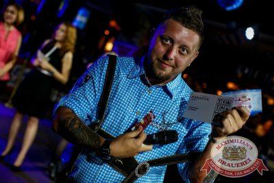 «Октоберфест-2016»: выбор пивной столицы и День именинника, 30 сентября 2016 - Ресторан «Максимилианс» Новосибирск - 18