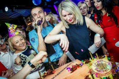 «Октоберфест-2016»: выбор пивной столицы и День именинника, 30 сентября 2016 - Ресторан «Максимилианс» Новосибирск - 19