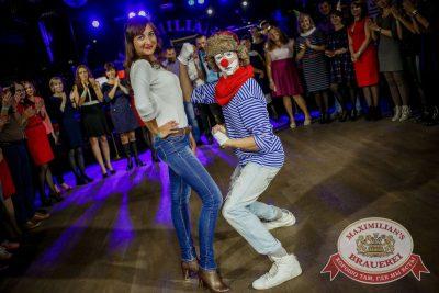 «Октоберфест-2016»: выбор пивной столицы и День именинника, 30 сентября 2016 - Ресторан «Максимилианс» Новосибирск - 2