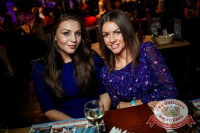 «Октоберфест-2016»: выбор пивной столицы и День именинника, 30 сентября 2016 - Ресторан «Максимилианс» Новосибирск - 22