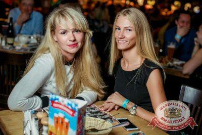 «Октоберфест-2016»: выбор пивной столицы и День именинника, 30 сентября 2016 - Ресторан «Максимилианс» Новосибирск - 26