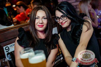 «Октоберфест-2016»: выбор пивной столицы и День именинника, 30 сентября 2016 - Ресторан «Максимилианс» Новосибирск - 29