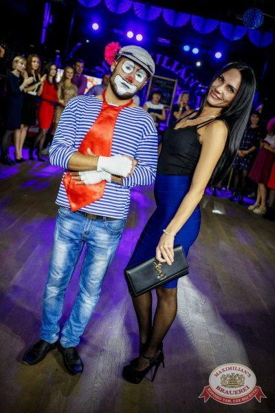 «Октоберфест-2016»: выбор пивной столицы и День именинника, 30 сентября 2016 - Ресторан «Максимилианс» Новосибирск - 9