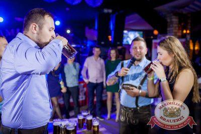 «Октоберфест-2016»: Закрытие фестиваля. Выбор Короля и Королевы (финал), 1 октября 2016 - Ресторан «Максимилианс» Новосибирск - 11