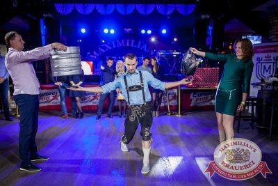 «Октоберфест-2016»: Закрытие фестиваля. Выбор Короля и Королевы (финал), 1 октября 2016 - Ресторан «Максимилианс» Новосибирск - 15
