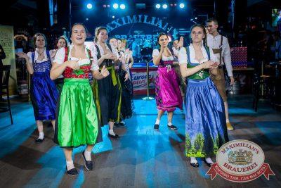 «Октоберфест-2016»: Закрытие фестиваля. Выбор Короля и Королевы (финал), 1 октября 2016 - Ресторан «Максимилианс» Новосибирск - 18