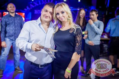 «Октоберфест-2016»: Закрытие фестиваля. Выбор Короля и Королевы (финал), 1 октября 2016 - Ресторан «Максимилианс» Новосибирск - 20