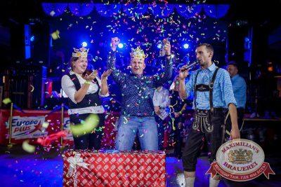 «Октоберфест-2016»: Закрытие фестиваля. Выбор Короля и Королевы (финал), 1 октября 2016 - Ресторан «Максимилианс» Новосибирск - 21