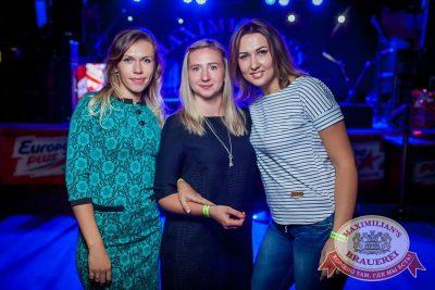 «Октоберфест-2016»: Закрытие фестиваля. Выбор Короля и Королевы (финал), 1 октября 2016 - Ресторан «Максимилианс» Новосибирск - 29