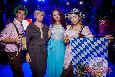 «Октоберфест-2016»: Закрытие фестиваля. Выбор Короля и Королевы (финал), 1 октября 2016 - Ресторан «Максимилианс» Новосибирск - 3