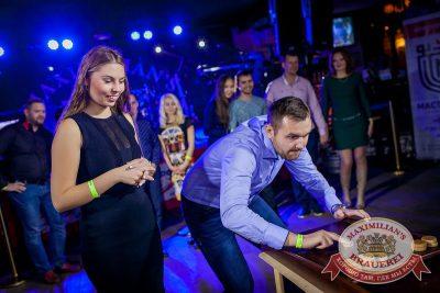 «Октоберфест-2016»: Закрытие фестиваля. Выбор Короля и Королевы (финал), 1 октября 2016 - Ресторан «Максимилианс» Новосибирск - 6
