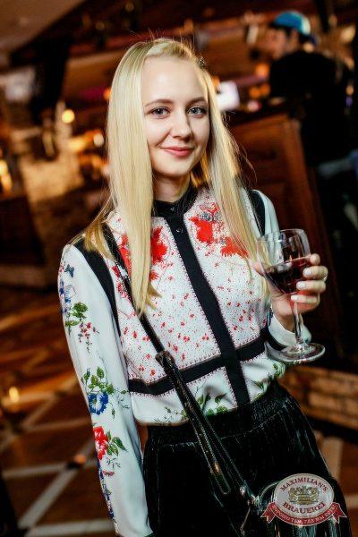 Марсель, 6 октября 2016 - Ресторан «Максимилианс» Новосибирск - 06
