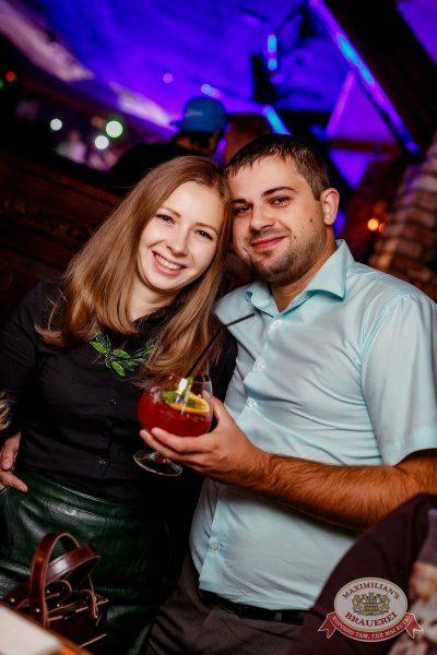 Марсель, 6 октября 2016 - Ресторан «Максимилианс» Новосибирск - 18