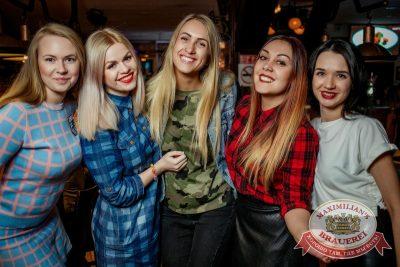 Марсель, 6 октября 2016 - Ресторан «Максимилианс» Новосибирск - 19