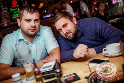 Марсель, 6 октября 2016 - Ресторан «Максимилианс» Новосибирск - 21