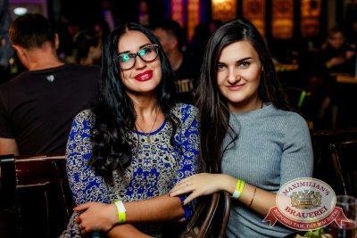 Марсель, 6 октября 2016 - Ресторан «Максимилианс» Новосибирск - 24