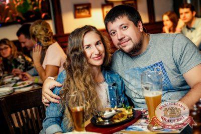Марсель, 6 октября 2016 - Ресторан «Максимилианс» Новосибирск - 25