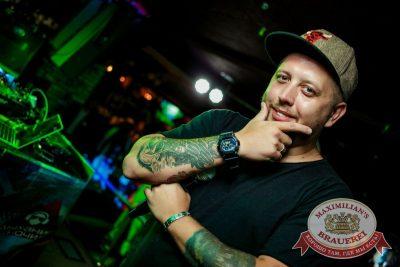 «Дыхание ночи»: Dj Shirshnev (Москва), 7 октября 2016 - Ресторан «Максимилианс» Новосибирск - 10