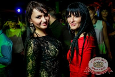 «Дыхание ночи»: Dj Shirshnev (Москва), 7 октября 2016 - Ресторан «Максимилианс» Новосибирск - 15
