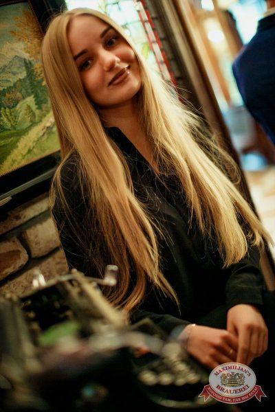 «Дыхание ночи»: Dj Shirshnev (Москва), 7 октября 2016 - Ресторан «Максимилианс» Новосибирск - 17