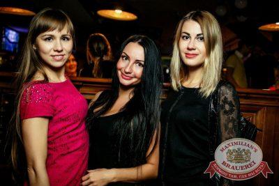 «Дыхание ночи»: Dj Shirshnev (Москва), 7 октября 2016 - Ресторан «Максимилианс» Новосибирск - 3