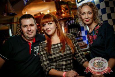 «Крематорий», 12 октября 2016 - Ресторан «Максимилианс» Новосибирск - 10