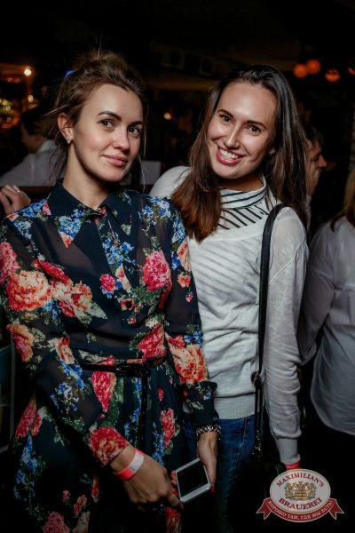 «Крематорий», 12 октября 2016 - Ресторан «Максимилианс» Новосибирск - 11